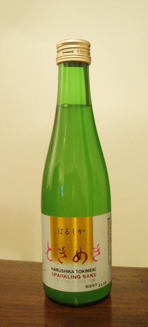 P1012425